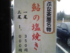 20131104_094812_3.jpg