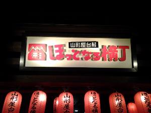 20131104_172143_3.jpg