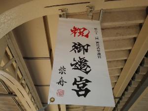 20131108_091109_1.jpg
