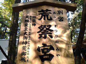 20131108_123647.jpg