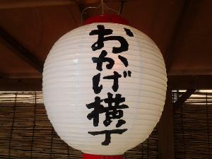 20131108_140721.jpg