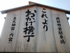 20131108_140821.jpg