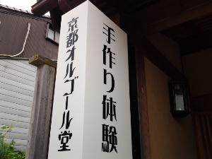 20131109_105024.jpg