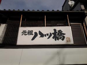 20131109_121201.jpg