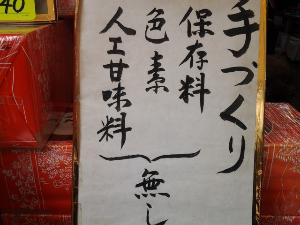 20131109_121438.jpg