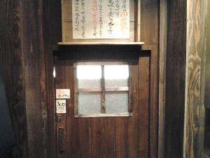 20131119_184520_3.jpg
