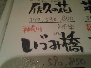 20131119_205500_3.jpg