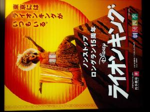 20131228_161220.jpg