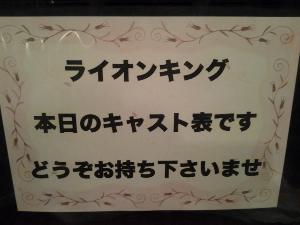 20131228_204110.jpg