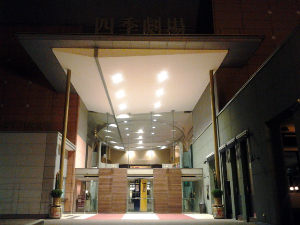 20131228_204539.jpg