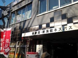 20140103_142719_1.jpg