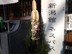 20140103_143035_1.jpg