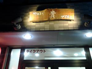 20140221_183255.jpg