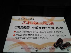 20140301_101307.jpg