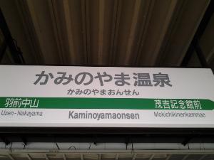20140301_110952.jpg