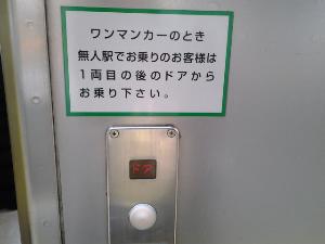 20140301_111308.jpg