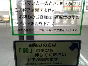 20140301_111344.jpg