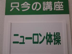 20140301_144220.jpg